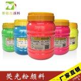 厂家直销注塑荧光粉高低温荧光粉塑胶荧光粉抗迁移荧光粉