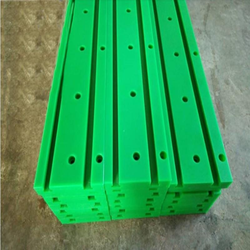 upe聚乙烯链条导轨 转动机械高耐磨耐磨条