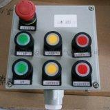 远程电机防  作按钮箱