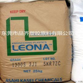 供应 增强级PA66 日本旭化成 WG143 抗紫外线PA66 PA66改性塑料