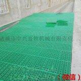 羊床漏粪板 塑料羊地板 羊床塑料漏粪板
