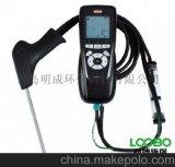燃燒效率分析儀,法國凱茂攜帶型煙氣分析儀