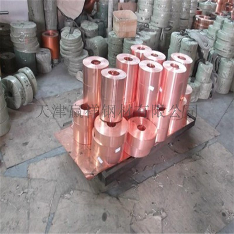 无氧铜带 铜辫子 电缆铜带 铜带分条 均可加工
