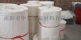 河南省高温硅酸铝纤维  毯的耐火温度