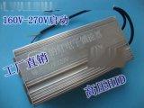 路燈電子鎮流器鈉燈250w高壓
