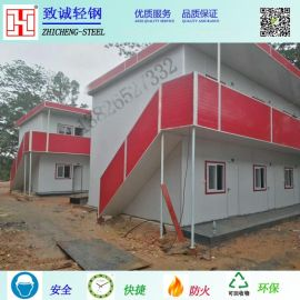 深圳活动板房 住人集装箱活动房出租出售