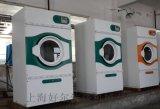 工作服烘乾機生產廠家 上海專門生產工作服烘乾機設備的工廠