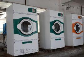 工作服烘幹機生產廠家 上海專門生產工作服烘幹機設備的工廠
