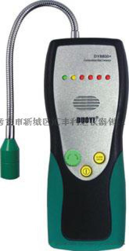 西安四合一气体检测仪18992812558哪里有卖