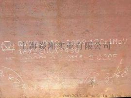 安徽合金板15CrMo批号