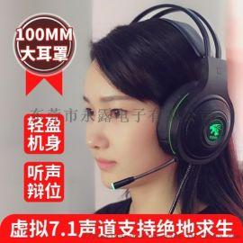 供应大雁耳机V5000新款网吧游戏头戴式耳机