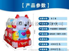 布丁熊新款儿童投币摇摆机 郑州儿童摇摇车摇摆车