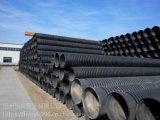 双壁波纹管全规格现货供应 污水管道经久耐用