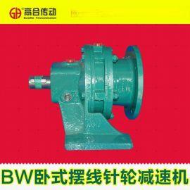 BWY220摆线针轮减速机图片/立式摆线针轮减速机原理