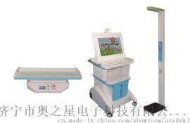 奥之星AZX-E儿童综合素质测试仪