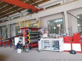 PVC仿大理石装饰板材生产线