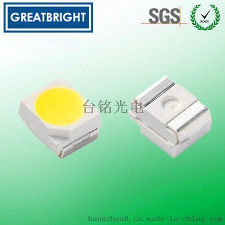 3528白光/红光/蓝光视觉光源专用LED灯珠