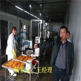 肉饼成型机生产线 肉饼生产北京赛车 做肉饼机器