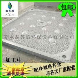 厂家直供800型滤板  增强聚丙烯耐高温压滤机滤板