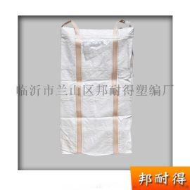 临沂吨袋全新料吨包米黄色集装袋白色太空袋
