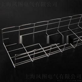 200*100mm不锈钢网格桥架 上海开放式电缆桥架定制金属布线桥架