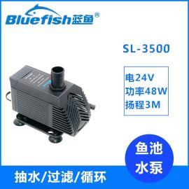 蓝鱼SL-3500鱼缸换水器水族箱抽水泵