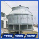 中大直销玻璃钢冷却塔 逆流式冷却塔 凉水塔厂家