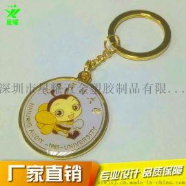 星耀 南京审计大学钥匙挂件 金属烤漆滴胶钥匙扣