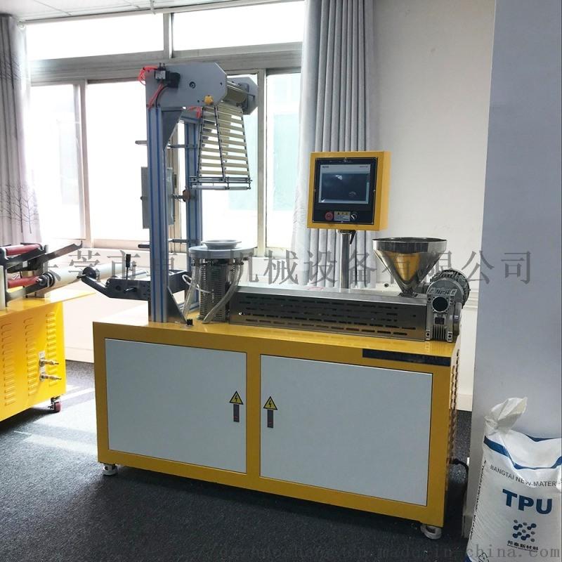 LCP吹膜机 5G材料实验吹膜机 小型吹膜机