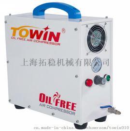 拓稳TW3801-4C 色谱仪用空气发射器