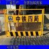 源头厂家供应建筑工地升降货梯安全防护门