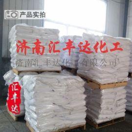 二甲胺盐酸盐 山东催化剂厂家