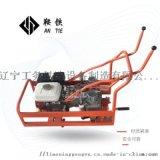 礦山施工|NJLB-600型內燃螺栓鬆緊機|製造廠