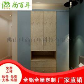 全铝家居全屋定制 铝合金衣柜 型材衣柜门防潮家居