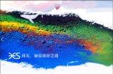 透水混凝土色粉,彩色透水混凝土色粉,透水混凝土色粉厂家