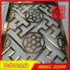 印象派供應304古銅色不鏽鋼花格
