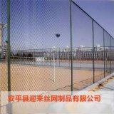 镀锌勾花网 球场勾花护栏网 勾花围栏网