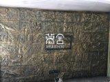 普洱家装艺术涂料 云南墙壁艺术漆 慕舍生产厂家