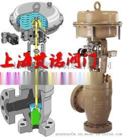 氣動薄膜角式調節閥ZMAS_ZMBS