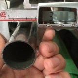现货不锈钢304圆管,不锈钢非标管304