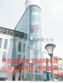 电梯钢结构井道多少钱  家用电梯  别墅电梯