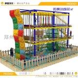 遊樂園設施  神童拓展訓練 兒童體能樂園