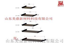 山东铝镁锰板|山东铝镁锰板价格|山东铝镁锰板厂家