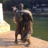 武汉玻璃钢雕塑厂家 玻璃钢仿铜雕塑人物动物
