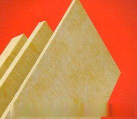 低氯巖棉板  工業保溫隔熱用巖棉