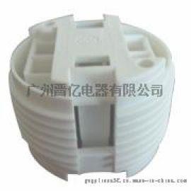 美规UL认证G24塑料节能灯座加拿大CE灯头SGS