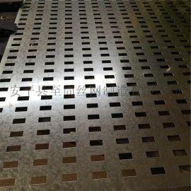 瓷砖展架冲孔板 800地砖600石材展示架厂家