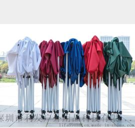 大雨伞摆摊雨棚伸缩折叠停车四脚夜市外广告帐篷遮阳棚