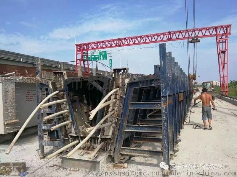 岩石劈裂机_建筑钢模板图片,建筑钢模板高清图片-萍乡市桥隧交通钢模厂 ...