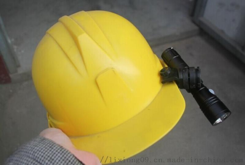 LED防爆手电筒,JW7620,袖珍防爆调光工作灯